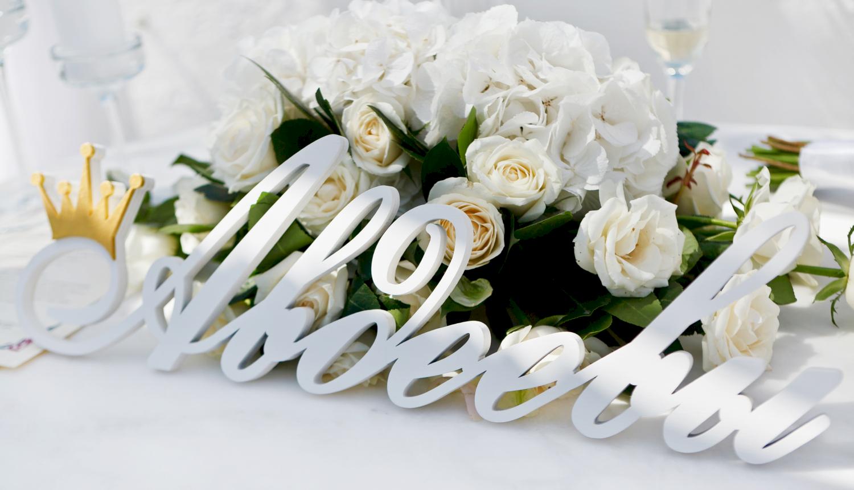 Зарина и Ованес: свадьба на санторини, свадебное агентство Julia Veselova - Фото 6