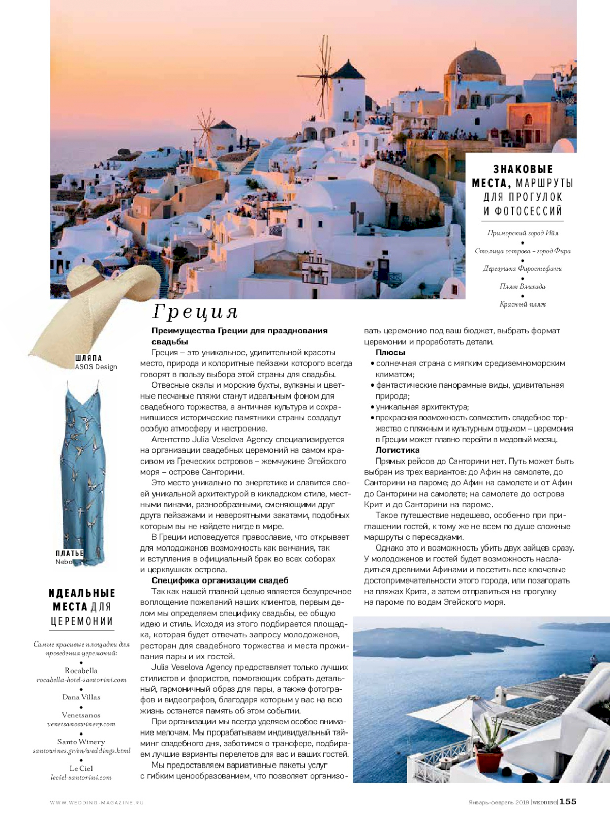 Публикация в журнале